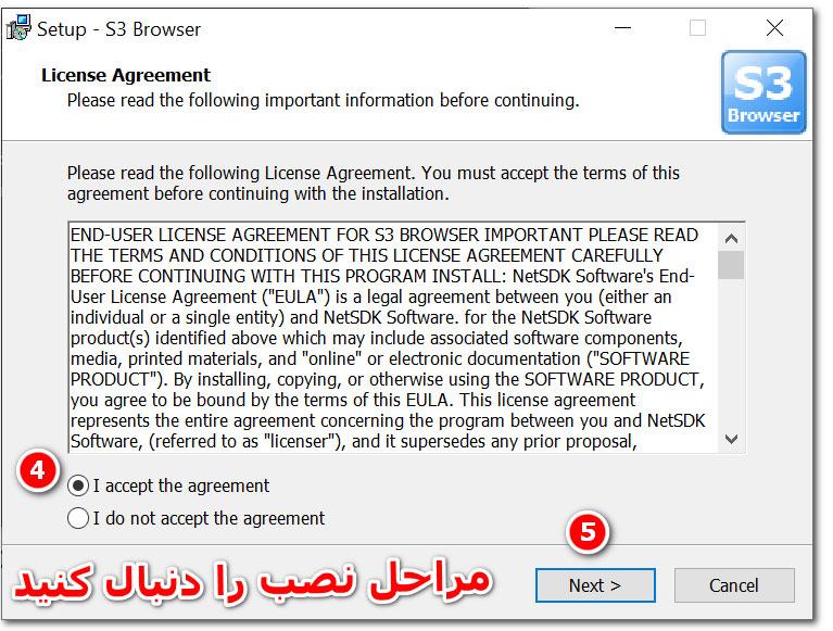نصب نرم افزار s3 browser