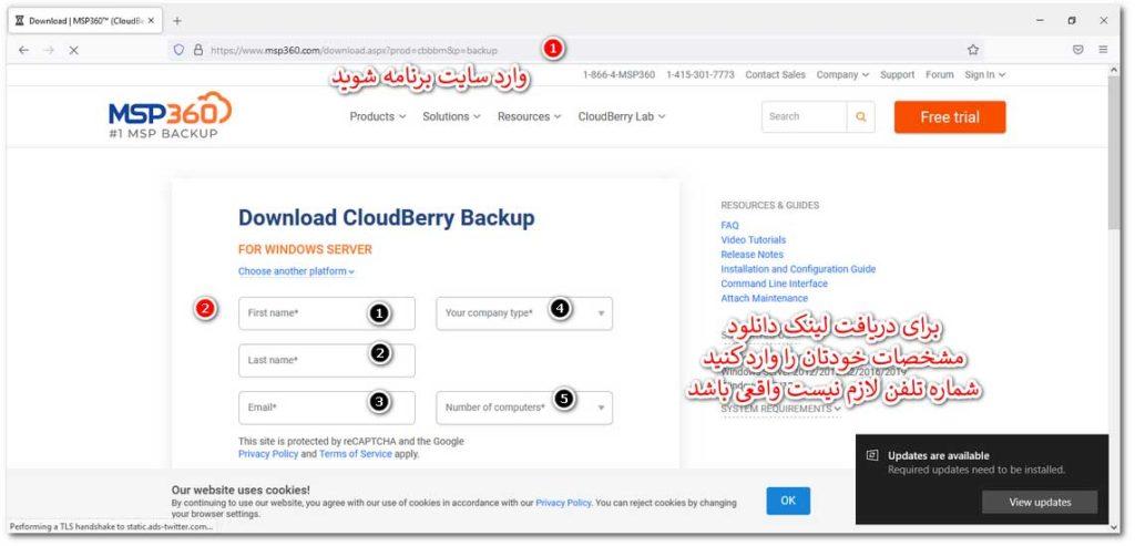به سایت اصلی cloud berrybackup بروید