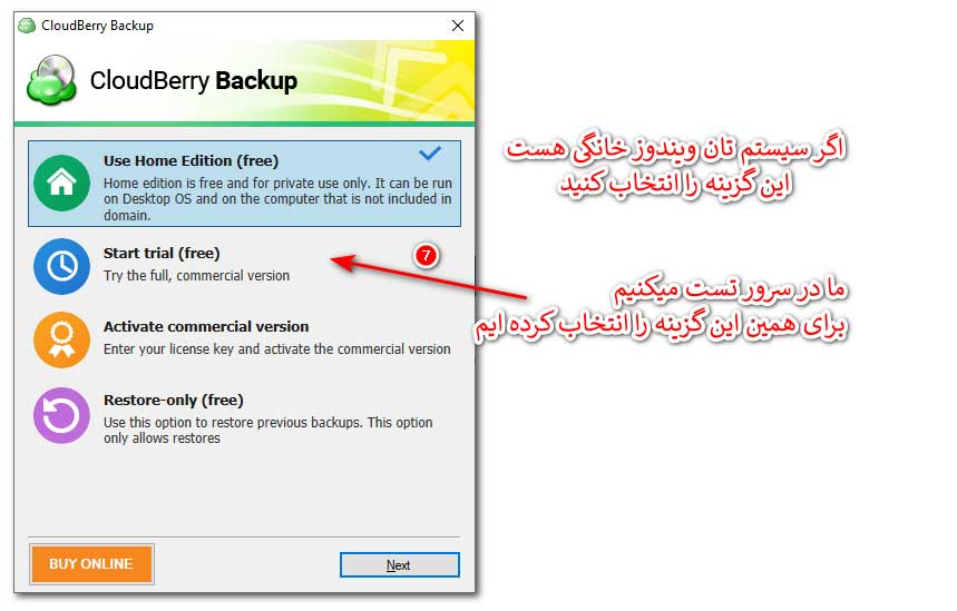 انتخاب نوع نصب بسته به نوع سیستم عامل مورد استفاده