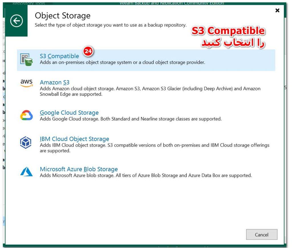 انتخاب s3 compatible  به عنوان استوریج مقصد
