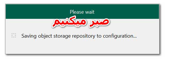 saving Object Storage Repository